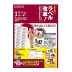 コクヨ インクジェットプリンタ用ラベル リラベル A4 100枚入 24面四辺余白付 KJ-E80948N / 60807694
