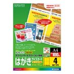 コクヨ はがきサイズカード セミ光沢紙 100枚 カラーレーザー&カラーコピー用 LBP-FH315 / 62747714