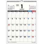 カレンダー 2021 壁掛け 月曜始まり(A3) ACL-31 (A-50) 2021年1月始まり 令和3年 アクティブコーポレーション 文字ものシリ