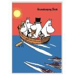 家計簿 A5サイズ ムーミン ボート AD120-86 160ページ フルカラー HouseKeeping Book 学研ステイフル