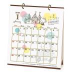 カレンダー 2018 卓上 豆皿付きカレンダー ハローキティ 138 アートプリントジャパン