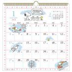カレンダー 2017 壁掛け ポップアップスケジュール/ディズニー 187 アートプリントジャパン