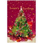 クリスマスカード 洋風 二つ折り クリスマスツリー ピンク AX280-49 CHIKYU Christmas card グリーティングカード