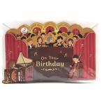 バースデーミュージックポップアップカード 楽隊 B120-34 お誕生日お祝い 立体カード 学研ステイフル