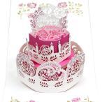 バースデーカード レーザーポップアップカード ケーキ B48-067 学研ステイフル 二つ折りカード Birthday Card お誕生お祝い