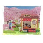 春カード/多目的立体カード お花見 BAR-700-836 ホールマーク