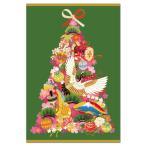 クリスマスカード 和風 海外向け 和風クリスマスツリー C200-356 (XC-23) 縦型 チキュウ CHIKYU 中紙・封筒別注印刷可能 Christma
