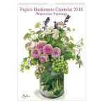 ショッピングカレンダー カレンダー 2017 壁掛け フロンティア 橋本不二子 Roses LLサイズ CAL-009