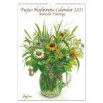 カレンダー 2021 壁掛け LLサイズ CAL-05 橋本不二子 書き込みカレンダー 令和3年 フロンティア
