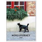 ダイアリー 2020 グリーティングライフ A6 ヨーロッパを旅してしまった猫と12ヶ月 CD-881-NH 黒猫ノロ ソフトカバー マンスリー 20