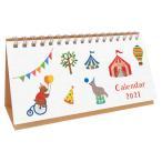 カレンダー 2021 卓上 ステッチ卓上カレンダー CT-2106 (R-17) リュリュ 令和3年 刺繍柄 藤木陽子