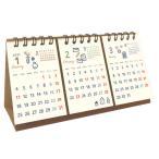 カレンダー 2021 3ヶ月卓上カレンダー CT-2108 (R-19) リュリュ 3ヶ月が一度に見れる 令和3年 本庄綾子 2021新作