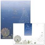 箔 レターセット 夜空 D048-72/CD038-58 (28) 便箋10枚・封筒4枚 学研ステイフル