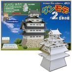 ダンモデ2 日本の城 DAN2-JC 全高約39cm アピカ