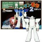 ダンモデ2 ロボット DAN2-RB 全高約39cm アピカ