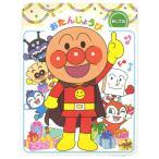 バースデーカード オルゴールカード アンパンマン パーティー EAO-715-021 ホールマーク メロディーと声が流れる誕生日カード
