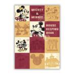 ディズニーーシール付き家計簿 ミッキー&ミニー B5サイズ EFK-675-677 ホールマーク
