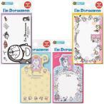 アイムドラえもん付箋 メモ付箋 4種類セット M048-57・58・59・60 各20枚 ひみつ道具・大集合・チェア・パーティー I'm Doraemon 期間