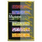 ドットミュゼクレヨン/Dot Musee Crayon 6本セット AOZORA