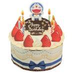 バースデーカード ドラえもんケーキ P1903 サンリオ ドラえもんが乗った大きなケーキが飛び出す誕生日カード Birthday Card