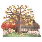 秋カード 立体多目的カード うさぎと柿木と藁葺き家 P2607 立てて飾れます サンリオ