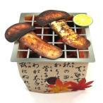 秋カード 立体多目的カード 秋の味覚 松茸 P2611 立てて飾れます サンリオ