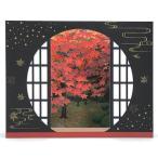 秋カード 立体多目的カード 丸窓から紅葉と庭園 P2614 立てて飾れます サンリオ