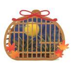 秋カード 立体サウンド多目的カード 虫の声付虫かご P2616 立てて飾れます サンリオ