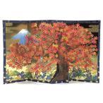 秋カード 立体多目的カード 金屏風(富士と紅葉) P2620 立てて飾れます サンリオ