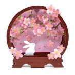 春カード(多目的) 丸棚桜とうさぎ P4312 立体カード さくらカード サンリオ