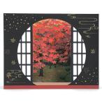 サンリオ 秋カード 立体 丸窓から紅