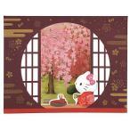 クリスマスカード 和風・海外向け サンリオ P7032 (SX-05) キティ 丸窓から桜 レーザーカット 立体カード 多用途 Christmas c