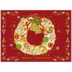 クリスマスカード 洋風 二つ折り クリスマスリーフ レッド S300-69 CHIKYU Christmas card グリーティングカード