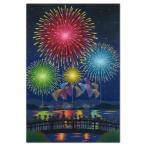 夏カード 3Dポストカード 花火 S4319 1枚入り ハガキ サマーグリーティング 暑中見舞い サンリオ