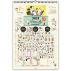 カレンダー 2021 壁掛け シール付きファミリーカレンダー ディズニー ムーミン YDC-775-278 (HC-4) 460×304mm ホールマ
