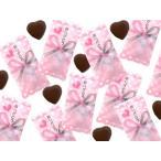 景品用お菓子 ありがとうチョコ 500g(1個入)