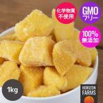 冷凍 マンゴー カット 1kg ペルー産 砂糖不使用 化学物質不使用