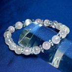 ブレスレット ブレス レディース レディス 数量限定 最高級クンツァイトAAAAA 7mm玉 平珠水晶ブレス