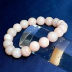 パワーストーン ピンクオパール AAA+ 10mm玉 ブレスレット
