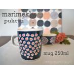 マリメッコ プケッティ マグカップ 250ml ダークブルー/ホワイト/レッドブラウン 花柄 puketti ギフト プレゼント 北欧食器 お祝い