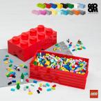 おもちゃ レゴ ブロック 収納 ボックス 引き出し ケース 箱 棚(日本正規輸入販売元)レゴ ストレージブリック8 LEGO 積み重ね おしゃれ カラー 17色