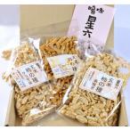 柿の種三種 (しょうゆ・サラダ・素焼き 各100g)