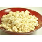 【クール便】 麹(こうじ) 米麹 500g 有機JAS認定米使用 生きている生の米麹