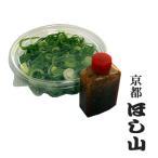 九条ネギを使用した京野菜キムチ