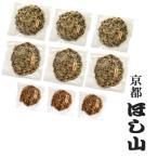 【京都ほし山】【冷凍便にも対応!】ほし山のチヂミ三昧