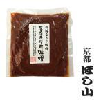 京都の豆腐