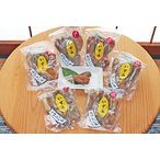 特選お勧め 茨城産いずみ丸干し芋(大袋)6袋セット 送料無料