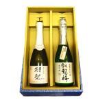 発泡にごり酒セット(獺祭・臥龍梅 360ml×2本) /要冷蔵/箱付き/