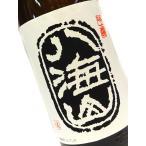 日本酒 吟醸 八海山 1800ml