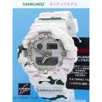 カシオ CASIO 35周年記念限定コラボモデル G-SHOCK×SANKUANZ腕時計 GA-700SKZ-7AJR
